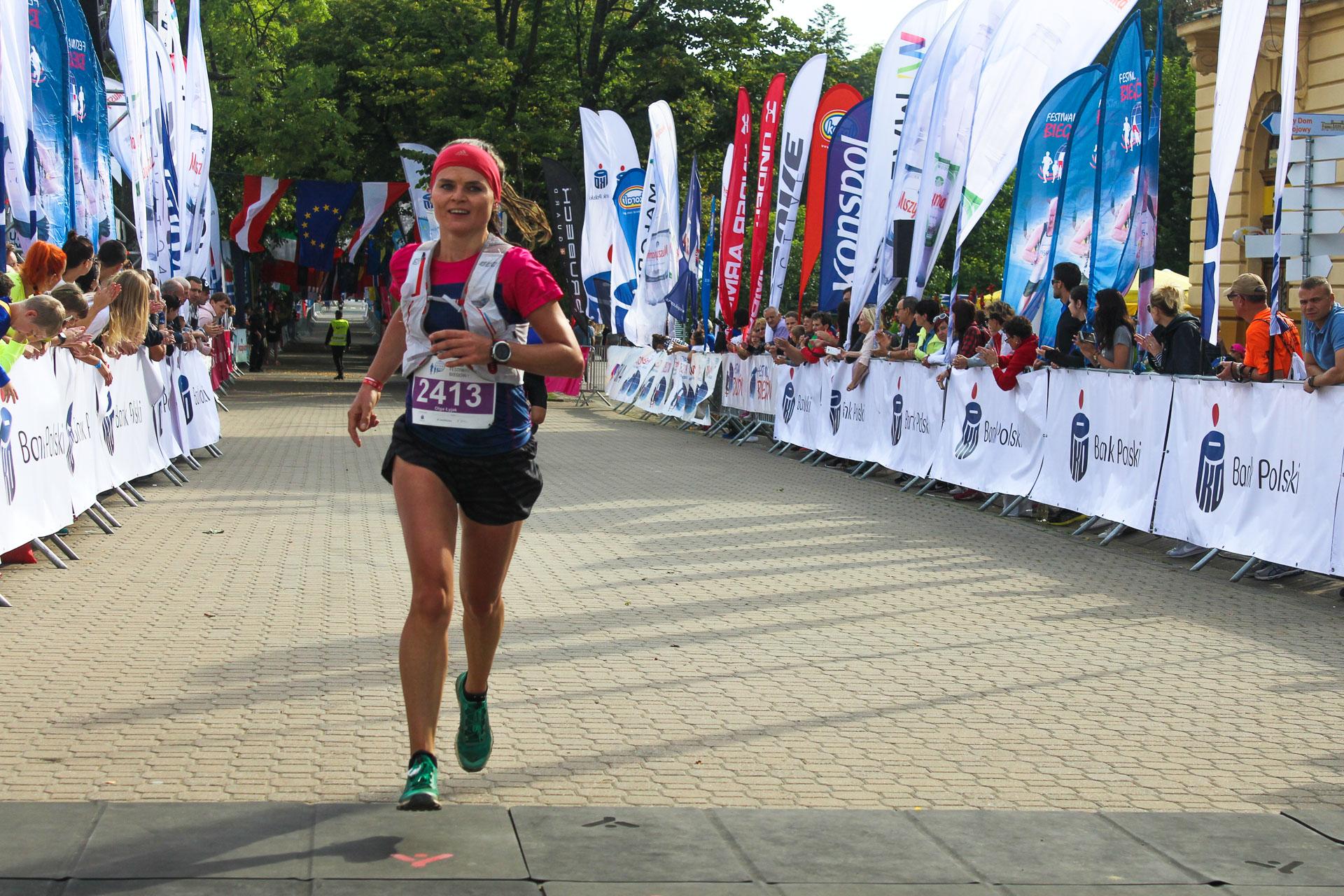 Wyszehradzki Ultramaraton im. Lecha Kaczyńskiego 34 km - relacja